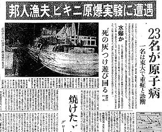 日本の原発マフィアたち 鬼塚英昭_c0139575_20572139.jpg