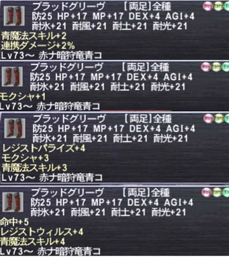 f0129778_22245024.jpg
