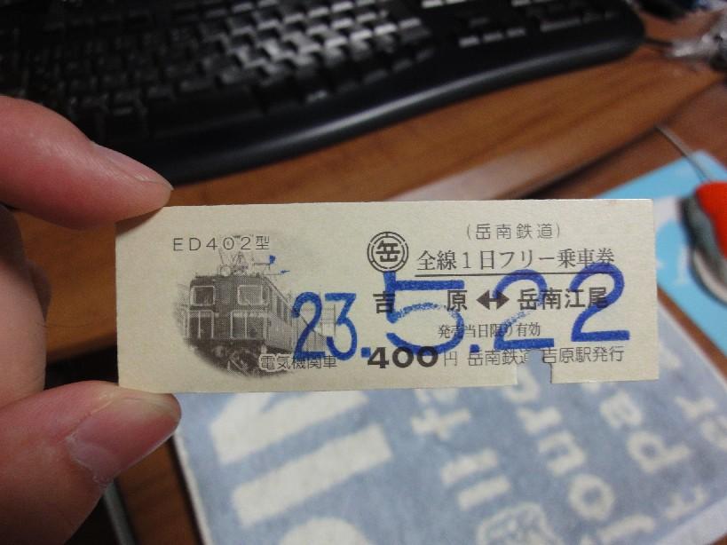 b0047586_22452398.jpg