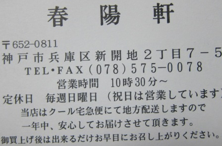 f0106190_1922221.jpg
