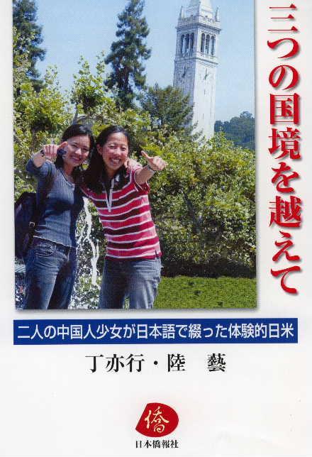 日中社会学学会2011年度大会,将于6月4日5日在关西学院大学举行_d0027795_1137315.jpg