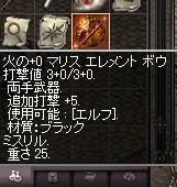 d0019500_061873.jpg