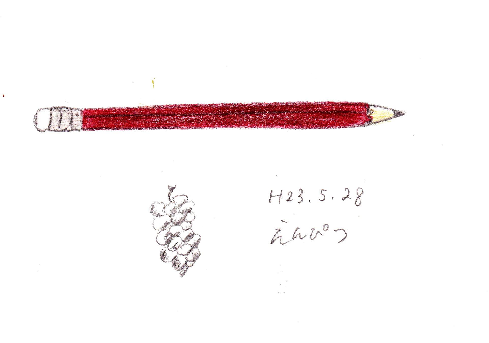 b0226011_20441490.jpg