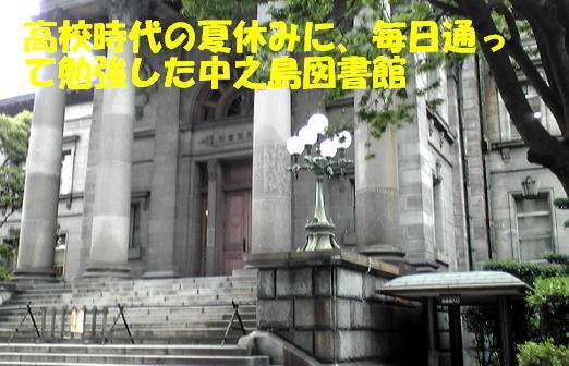 f0121712_1553512.jpg
