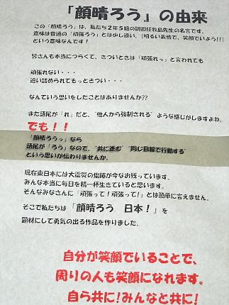 f0218012_2224415.jpg