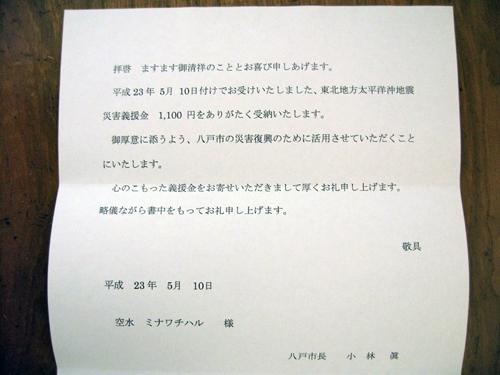 b0089115_00620.jpg