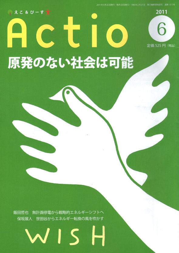 f0179615_5595389.jpg