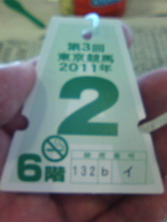 b0020017_17365670.jpg