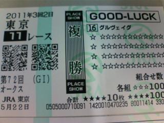 b0020017_1758218.jpg
