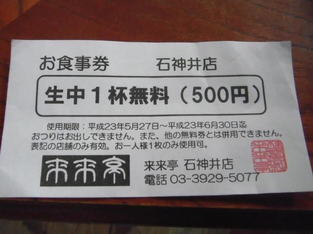 b0203018_1622960.jpg