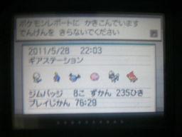 a0120525_22151274.jpg