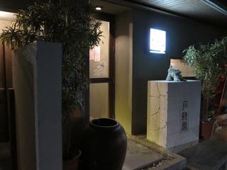 春季・石垣/西表キャンプ(2)_d0010432_17131515.jpg