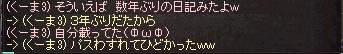 b0036436_23504016.jpg