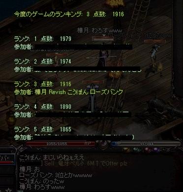b0036436_23505249.jpg
