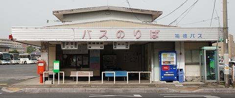 祐徳バスのターミナル_e0030537_1514632.jpg