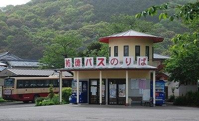 祐徳バスのターミナル_e0030537_1595040.jpg