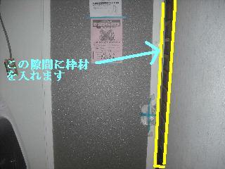 f0031037_19553779.jpg