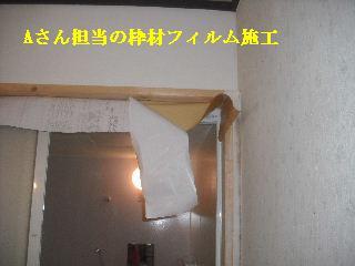 f0031037_1956254.jpg