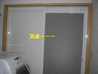 f0031037_19574256.jpg