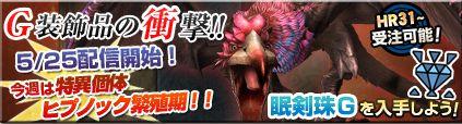 蒼き眠鳥の衝撃_b0177042_034247.jpg