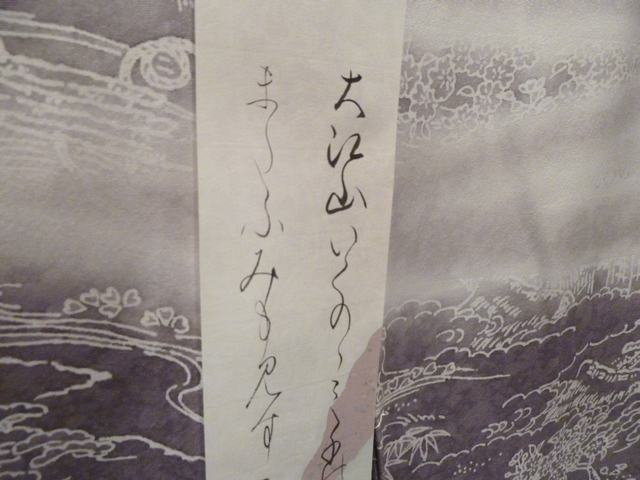 a0170045_19395814.jpg