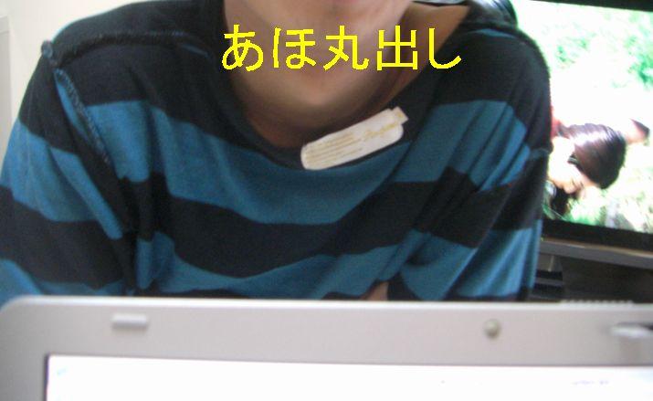 f0053952_16391044.jpg