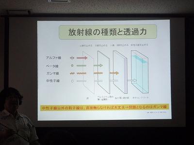 おきなわ石の会総会②_c0180460_1372274.jpg