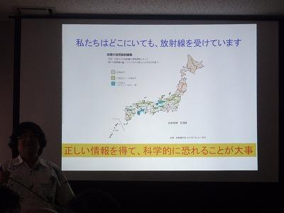 おきなわ石の会総会②_c0180460_1391669.jpg