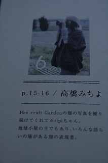 f0209362_1949344.jpg