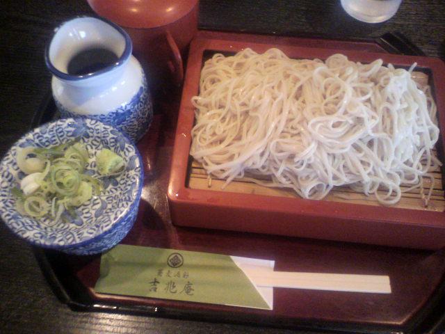 蕎麦酒彩、吉兆庵_b0106766_1426229.jpg