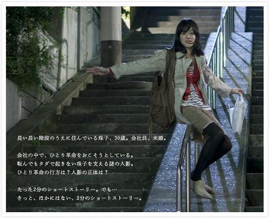 「 階段のうた シーズン1 」_c0199166_1438421.jpg