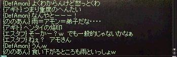 d0159370_11555896.jpg