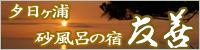 夕日のあと_a0200771_0145534.jpg