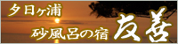 a0200771_0561957.jpg