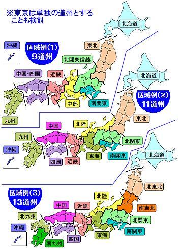 原子力ルネッサンス 鬼塚英昭_c0139575_19304091.jpg