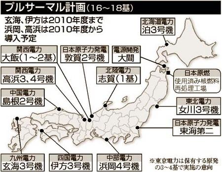 原子力ルネッサンス 鬼塚英昭_c0139575_3112873.jpg