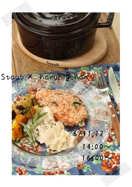 池袋西武さんでのキッチンイベント・メニュー決定♪_b0165178_10183992.jpg