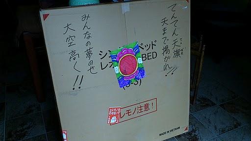 b0132180_19505264.jpg