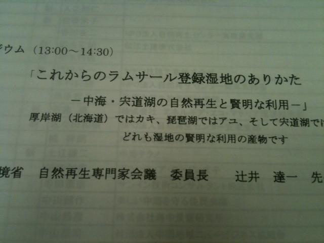b0174284_13311769.jpg