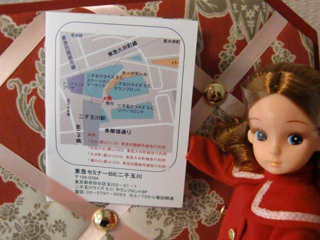 ペルメル☆東急カルチャーBEレッスンご案内_f0214388_11511037.jpg
