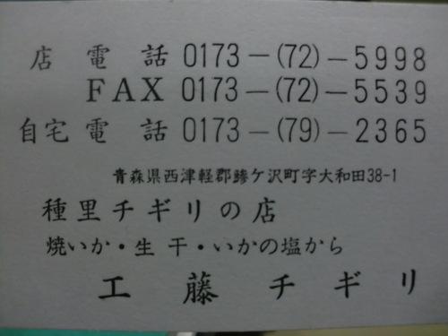 f0230992_19112230.jpg