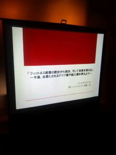No.1355 5月27日(金):己の「生命力」に誓おう!_b0113993_0485097.jpg