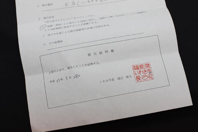 f0217594_18284577.jpg
