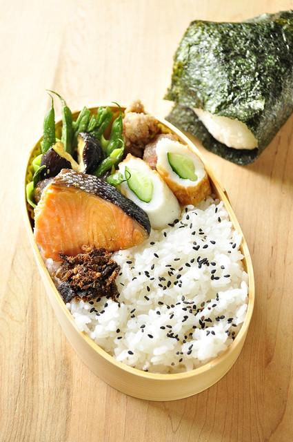鮭と茄子とインゲンのお弁当_b0171098_7111373.jpg