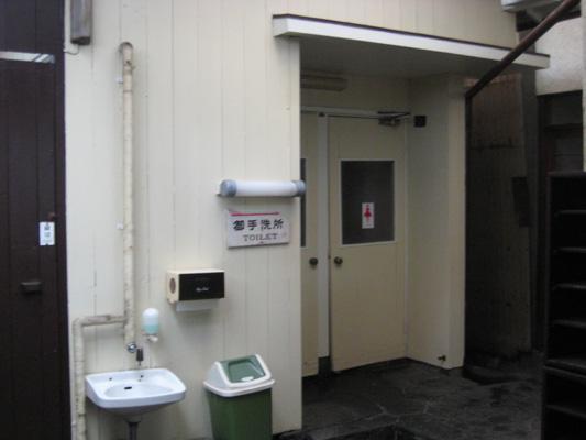 THE LAST SHUMAI_b0097200_2138091.jpg