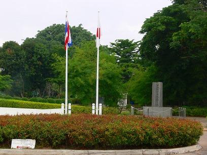タイ出張2011年04月-週末旅行(I)-アユタヤ(1)-バンパイン宮殿と日本人街跡_c0153302_2352866.jpg