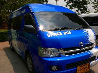 タイ出張2011年04月-週末旅行(I)-アユタヤ(1)-バンパイン宮殿と日本人街跡_c0153302_2381134.jpg