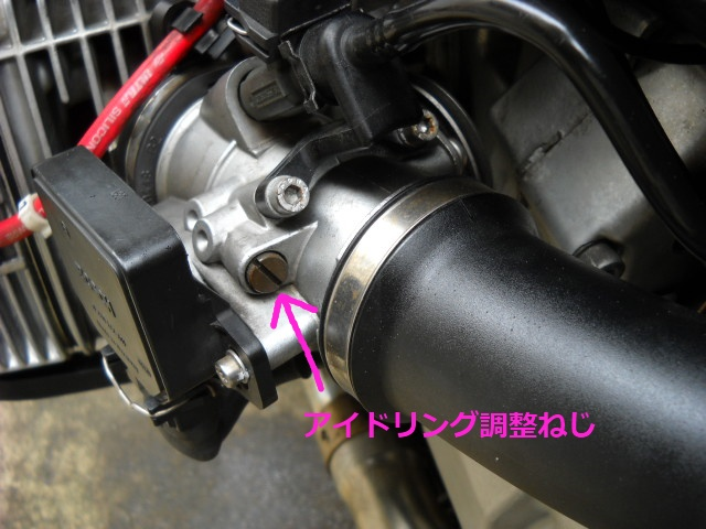 調整 バイク アイドリング