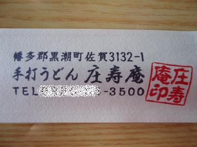 f0209607_1714580.jpg