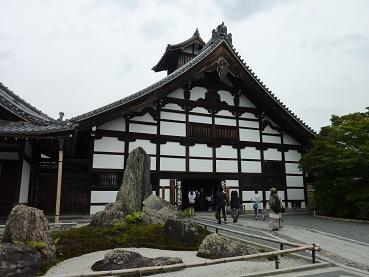 嵐山観光_a0177314_23273711.jpg